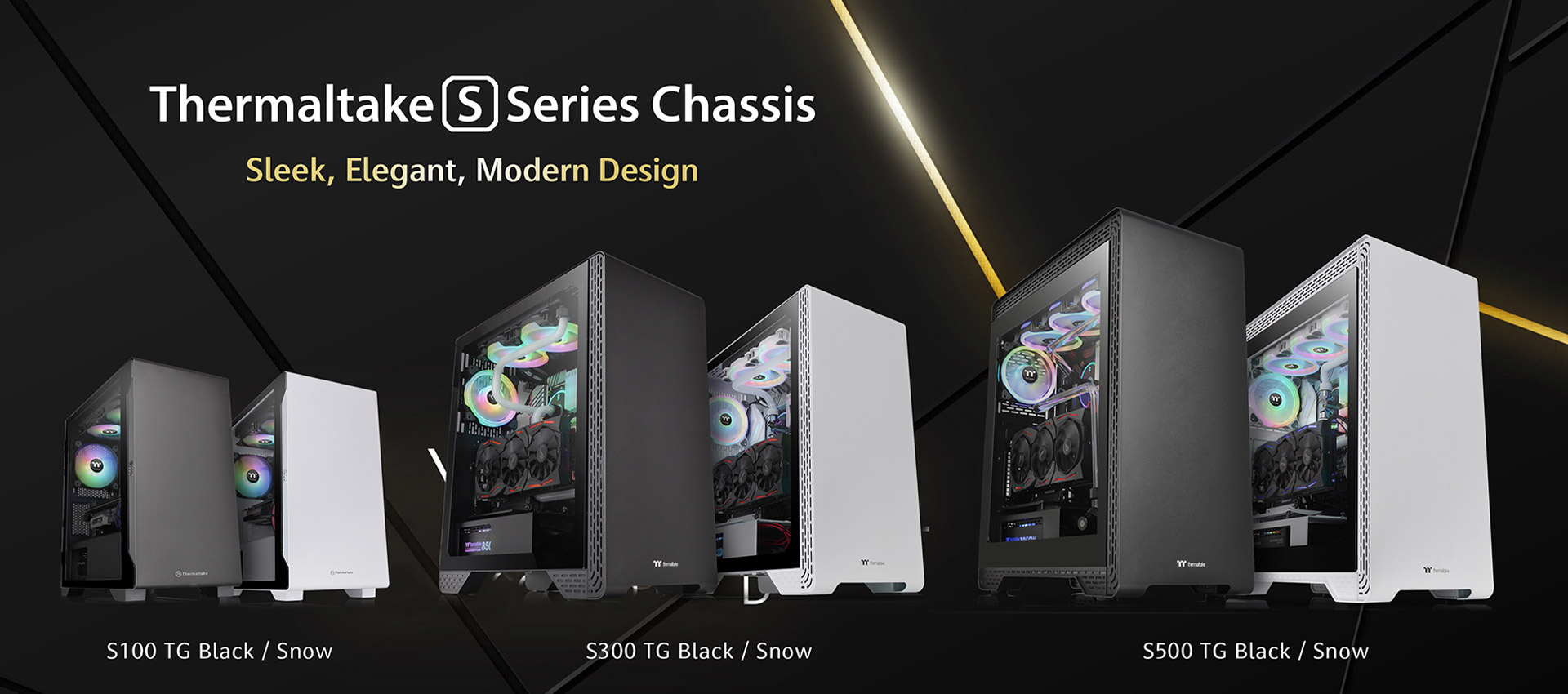 S Series Chassis