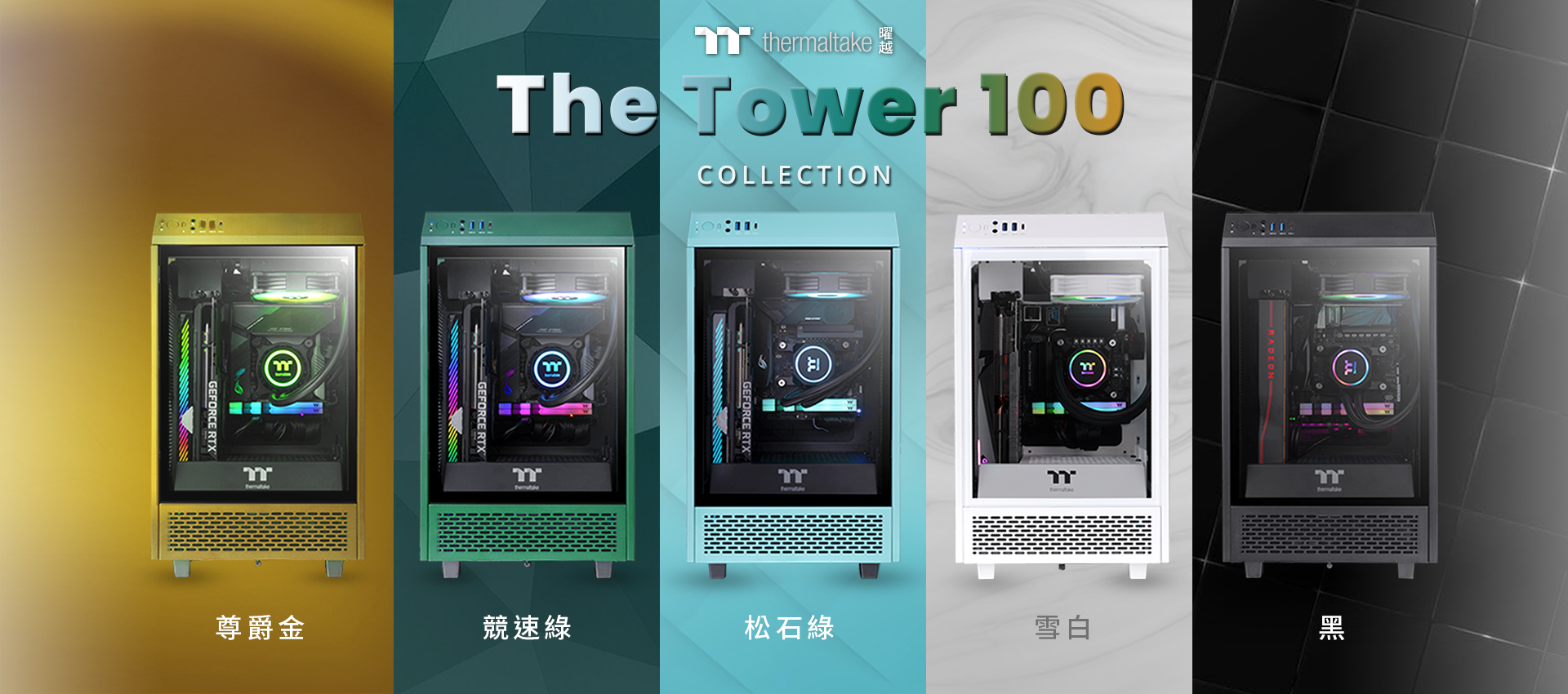 TOWER100